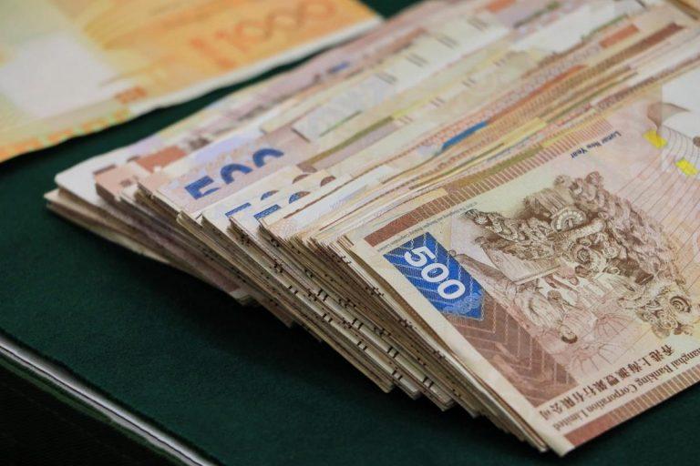 Aktualne kursy walut